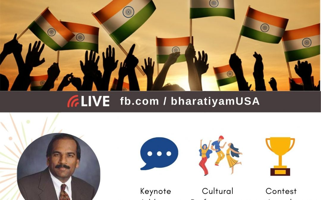 India At 74 – Online Celebrations