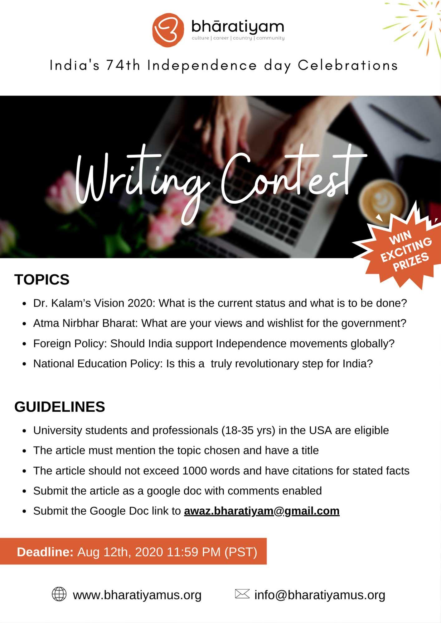 Writing Contest