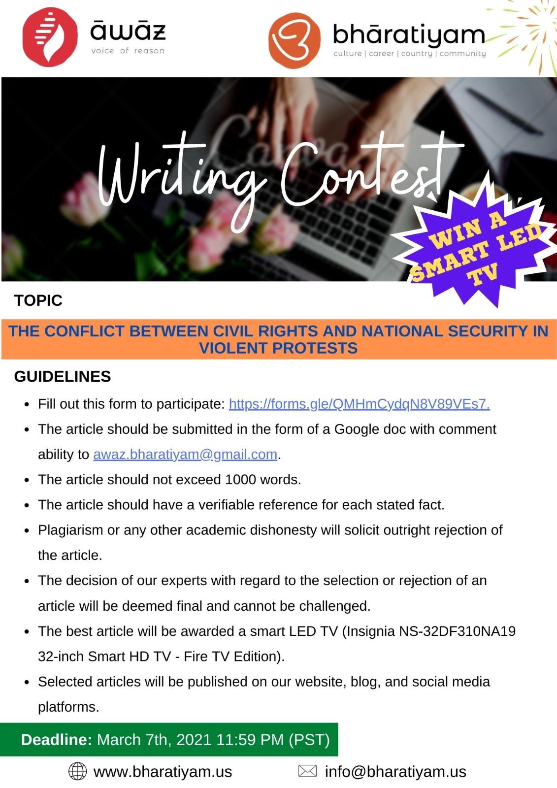 Bharaityam-Writing-Contest-March-7-2021