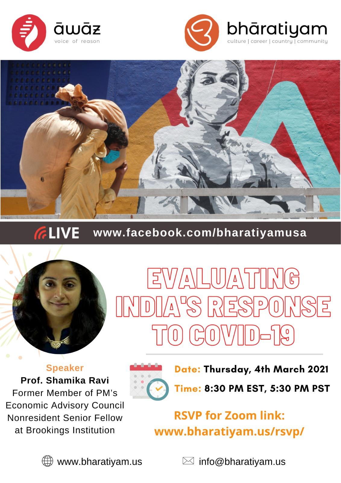 Evaluating India's Response to Covid-19 - Prof. Shamika Ravi